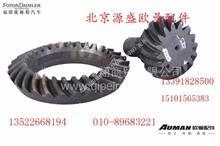 99014320145 欧曼原厂汽车配件 厂家直销/99014320145