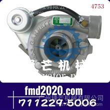 玉柴YC4110ZQ涡轮增压器1575-1118020A-135,711229-5006型号TB28/711229-5006