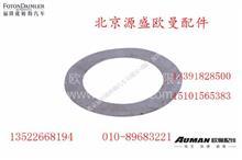 AK880410044 欧曼原厂汽车配件 厂家直销/AK880410044
