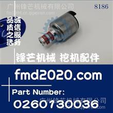 锋芒机械挖掘机电器件博世Bosch电磁阀0260130036/0260130036
