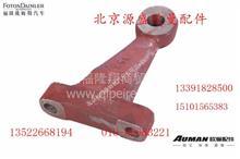 99014410001 直臂 欧曼原厂汽车配件 厂家直销/99014410001