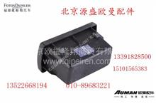 4535010145 小杂物盒 欧曼原厂汽车配件 厂家直销/4535010145