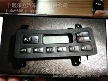 柳汽M7自动空调暖风控制器/M53H-8112030C