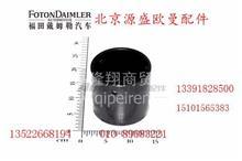 99014520191 间隔衬套 欧曼原厂汽车配件 厂家直销/99014520191