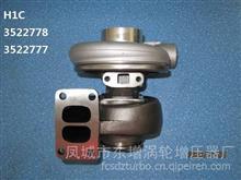 东GTD增品牌适用于康明斯4BT增压器 turbo Assy:3522778/H1C增压器Cust:3522777;3802289;