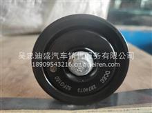 源头供应东风康明斯配件,涨紧轮,惰轮/C2874377/C4320327