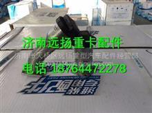 潍柴动力WP10发动机新式加机油油管总成/612600015335