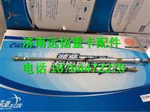 潍柴动力WD615废气制动停油缸/612600080176