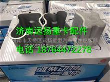 潍柴动力WD618汽缸盖罩壳/ 614040065
