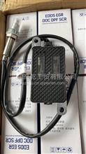 东风天锦氮氧传感器 LJ100-1205150/5w97103/ LJ100-1205150/5w97103