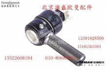 CQ19-3003320 欧曼原厂汽车配件 厂家直销/CQ19-3003320