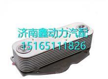 潍柴WD615原厂机油冷却器61500010334/WD615原厂机油冷却器61500010334