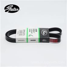 东风商用车原厂雷诺天龙国五发电机皮带5pk1071 /D5010224370/5pk1071 /D5010224370
