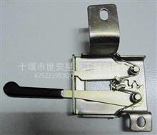 东风多利卡D9左前面罩锁/5301609-C1100