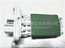 东风凯普斯达 N300暖风电阻/3744015-H01111