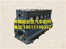 612600010046 潍柴WD615气缸体/612600010046