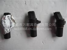 东风天龙曲轴转速传感器DG6(进口)D5010412449/东风事故车驾驶室厂家批发价格