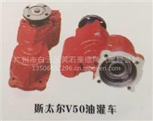 斯太尔V50油罐车取力器/斯太尔V50油罐车取力器