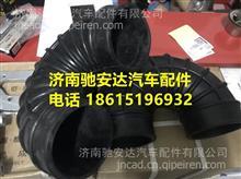 611600110198潍柴H10发动机压气机气管/611600110198