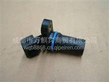 东风康明斯曲轴位置传感器C4980916/东风事故车驾驶室厂家批发价格