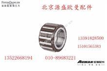 100_1701085 滚针轴承 欧曼原厂汽车配件 厂家直销/100_1701085
