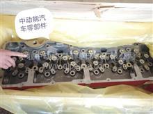 福田康明斯ISG发动机缸盖总成5575213/5575213