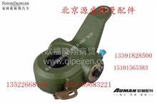9100340043 欧曼原厂汽车配件 厂家直销/9100340043