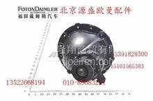 138319326005 欧曼原厂汽车配件 厂家直销/138319326005