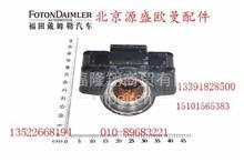 3680002 平衡轴座 欧曼原厂汽车配件 厂家直销/3680002