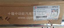 东风商用车离合器从动盘总成1601130-TK400/1601130-TK400