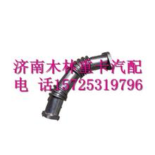 重汽国六发动机冷却后EGR管202V08153-0046/202V08153-0046