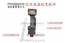 3680003 平衡轴框架梁 欧曼原厂汽车配件 厂家直销/3680003