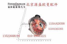 138319326012 欧曼原厂汽车配件 厂家直销/138319326012