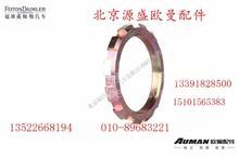 9112340014 锁紧螺母 欧曼原厂汽车配件 厂家直销/9112340014