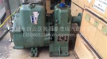 湖北随州龙王泵业洒水车水泵80QZF-60-90/80QZF-60-90