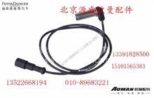 9100580214 欧曼原厂汽车配件 厂家直销/9100580214