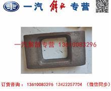 一汽解放盖板-前钢板弹簧/2902406-4E