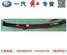 一汽青岛解放前钢板弹簧总成/2902010-X141
