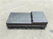东风天龙中央配电盒总成/3771010-K0300