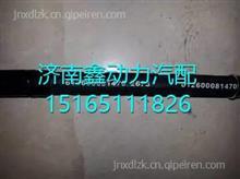 潍柴WP10EGR发动机喷油泵润滑油管 612600081470/喷油泵润滑油管 6126000814