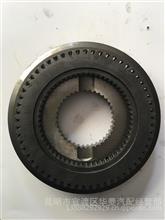 华菱汉马索达变速箱3/4档同步器/1708P1E405A0