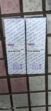 � �L柳汽乘��L3    柴油�V芯器/D2000-1105350