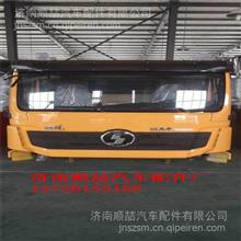 陕汽德龙F3000平顶驾驶室  高顶牵引车德龙f3000车篓子 总成/15726155188
