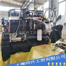 C4997663ISDE欧3电喷电控燃油回油管东风千亿官网国际游戏/C4997663