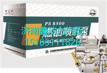 HG1500089025中国重汽杭发船机工程机械喷油泵总成/HG1500089025中国重