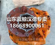 HD90149326082陕汽汉德HDZ425主减壳/HD90149326082