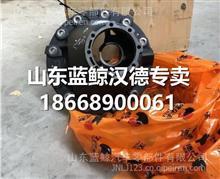 HD90149326094陕汽汉德HDZ425主减壳/HD90149326094