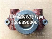 DZ9112340145陕汽汉德凸轮轴支座/DZ9112340145