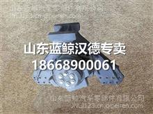 81.41350.6015 陜汽德龍F3000平衡軸及彈簧托架總成