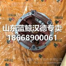 DZ95129320073陕汽汉德HDZ425中桥主减速器壳/ DZ95129320073